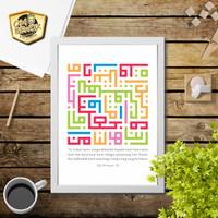 Kaligrafi Kado Pernikahan Al furqon 74 sovenir hiasan dinding