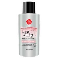 Viva Eye & Lip Make Up Remover (Cleansing Water)