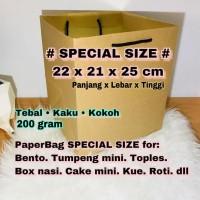 READY STOCK PAPER BAG / TAS KERTAS CAKE KUE PAPERBAG BENTO TUMPENG