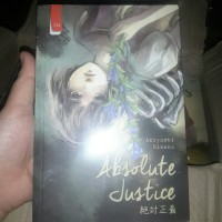Novel Absolute Justice