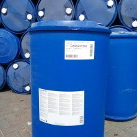 Harga Drum Plastik 200 Liter Bekas Hargano.com