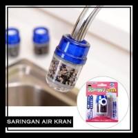 BEST SELLER SARINGAN AIR KRAN BAK KAMAR MANDI AQUARIUM KERAN WATER