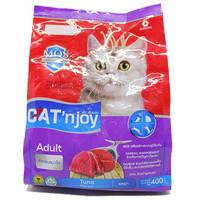 Cat Food Cat'njoy tuna adult cat 400gr