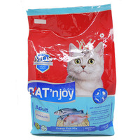 Cat Food Cat'njoy oceanfish adult cat 3kg