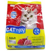Cat Food Cat'njoy chicken & tuna adult cat 400gr