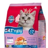 Cat Food Cat'njoy shrimp & salmon adult cat 1,2kg