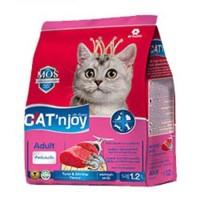 Cat Food Cat'njoy tuna & shrimp adult cat 1,2kg