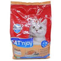 Cat Food Cat'njoy salmon adult cat 3kg