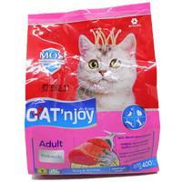 Cat Food Cat'njoy tuna & shrimp adult cat 400gr