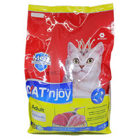Cat Food Cat'njoy chicken & tuna adult cat 3kg