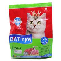 Cat Food Cat'njoy tuna, chicken & shrimp adult cat 400gr