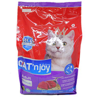 Cat Food Cat'njoy tuna adult cat 3kg
