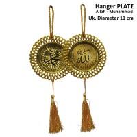 Gantungan Plakat Moslem Hanging Plate Allah-Muhammad 1 set Gold