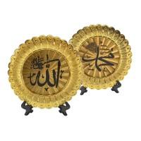Souvenir Moslem Standing Plate Allah-Muhammad 1 set Gold