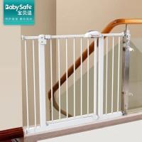 babysafe safety gate best buy 155-164 cm bundle pagar pengaman anak