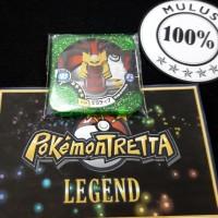 [+Bonus]Pokemon Tretta Master Class Giratina Ver.Ultimate