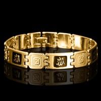 Tiaria Bracelet Ramadhan 17 Aksesoris Lapis Emas