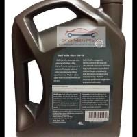 Harga terlaris shell helix ultra 5w 40 api sn cf fully synthetic oli | Pembandingharga.com