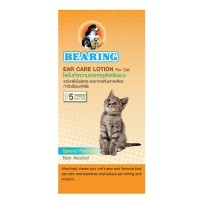 Bearing Ear Lotion for Cat 100ml