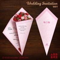 Kartu Undangan Pernikahan Kreatif Unik Murah Wedding Invitation W01