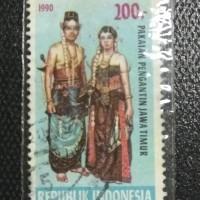 49828476_d2c4bdf8-cd0b-41bc-918c-b9188359d76b_1671_2502 List Harga Pakaian Adat Provinsi Jawa Timur Termurah Februari 2019