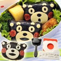 Cetakan Bento Nasi Onigiri Beruang Kumamon Bear Rice Mold Nori Cutter