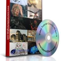 Video Tutorial Cinema 4D Seri 9