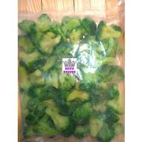 Brokoli @1Kg - Import & Organic
