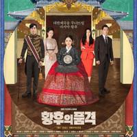 DVD The Last Empress (2019)