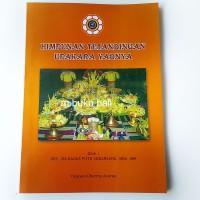 Ajaran Agama Hindu Himpunan Tetandingan Upakara Yadnya