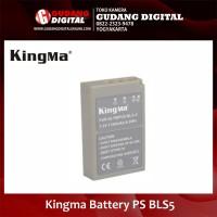 Kingma Battery PS BLS5