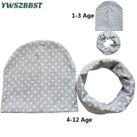 61a34a01de510 For 1-12 Years Old Children Hats Autumn Winter Crochet Baby Hat