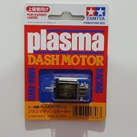 plasma dash motor/dinamo plasma ori tamiya