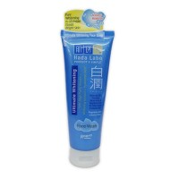 Hada Labo Shirojyun Ultimate White Facial Wash 100 gr