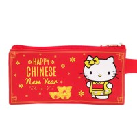 Dompet Pouch Angpao Imlek PANJANG HELLO KITTY KUNING Chinese Ne