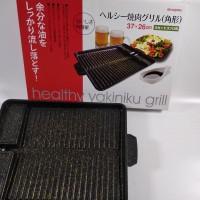Yakiniku Double Grill