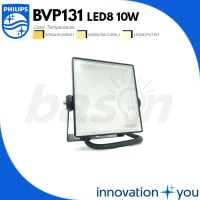 PHILIPS BVP131 10W LED Floodlight IP65 - 800lm - Lampu Sorot Outdoor