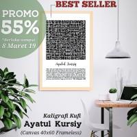 Kufi Ayatul Kursiy - Hiasan Dinding Wall Decor Kaligrafi Poster Islami