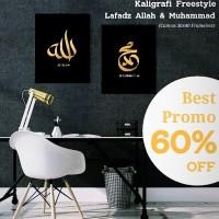 Kaligrafi Allah & Muhammad - Wall Decor Hiasan Dinding Canvas Poster