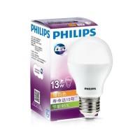 Terbaru Lampu Bohlam Led Philips 13 Watt Kuning/Warm White (13W 13 W