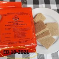 Harga terlaris alternatif ransum makanan darurat biskuit survival | antitipu.com