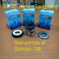 Mechanical seal National Shimizu 128
