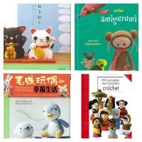 Paket 6 ebook tutorial buku amigurumi boneka kucing rajut benang
