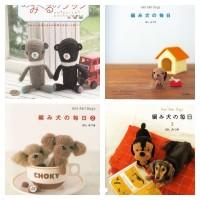 Paket 2 ebook tutorial buku amigurumi boneka rajut benang jepang