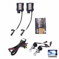 HID Headlamp Mobil H4 Xenon Bulb Ballast Relay 55W 6000K allweather