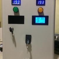 Panel Box Kosongan 30 x 40 x 15 dengan Volt Meter dan Watt Meter