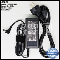 ASUS N56VJ USB CHARGER PLUS DRIVERS UPDATE
