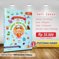 Buku Kamus Anak Pintar 3 Bahasa - Indonesia Arab Inggris
