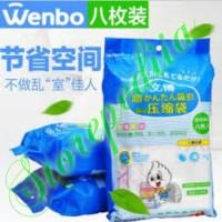 Wenbo Vacuum Plastik / Vacum Storage Bag (3+3+2) plus Pompa Vakum