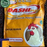 Harga bumbu perasa ayam kaldu ayam chicken powder | antitipu.com